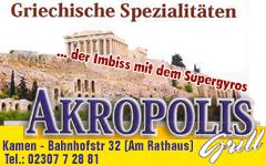Akropolis Grill