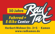 Rad + Tat Kamen - E-Bike Center