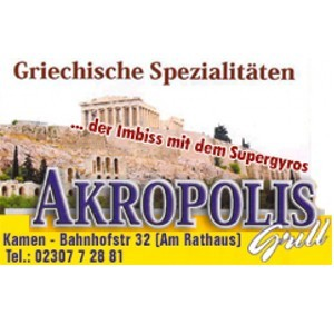 akropolislogoqu